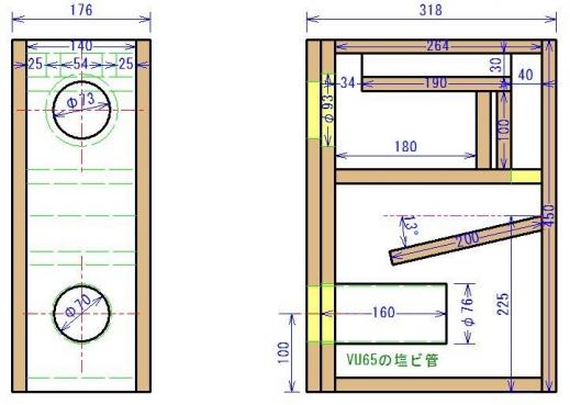 勝手に図面化・kenbe氏設計FE83SOLバックロードバスレフ