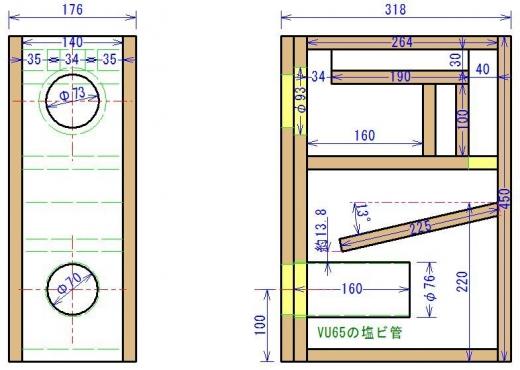 kenbe氏設計FE83SOLバックロードバスレフ修正版