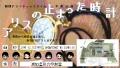2017_2_高知工科大学_高知