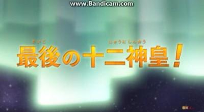 bandicam 2017-02-07 07-04-22-544