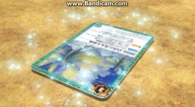 bandicam 2017-02-07 07-07-29-122