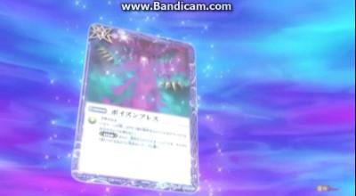 bandicam 2017-02-07 07-31-02-755