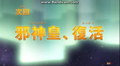 bandicam 2017-02-07 07-36-35-049
