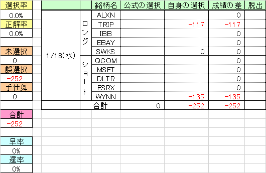 170118_u_QM33.png