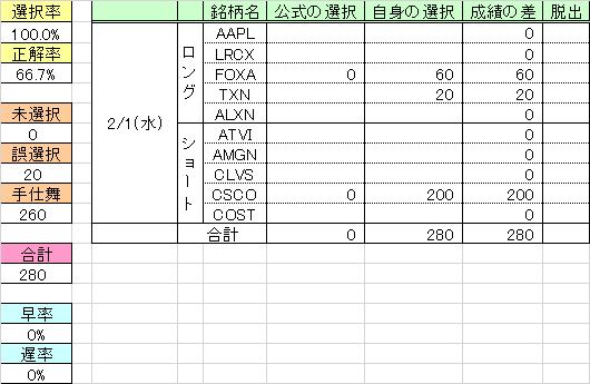 170201_u_QM33.png