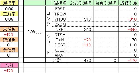 170206_u_QM33.png