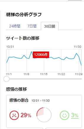 20161203-06.jpg
