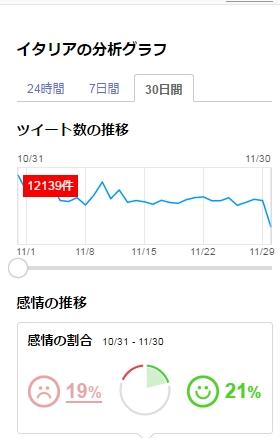 20161203-11.jpg