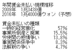 20170111-05.jpg