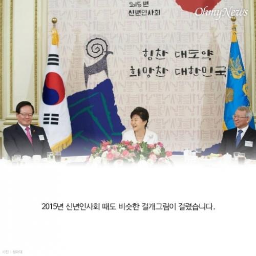 20170201-09.jpg