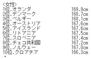 20170202-05.jpg