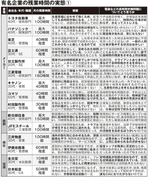 20170205-02.jpg