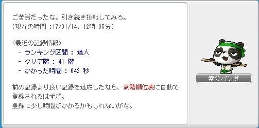Maplestory1123.jpg