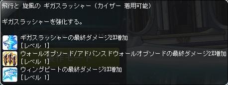 Maplestory1125.jpg