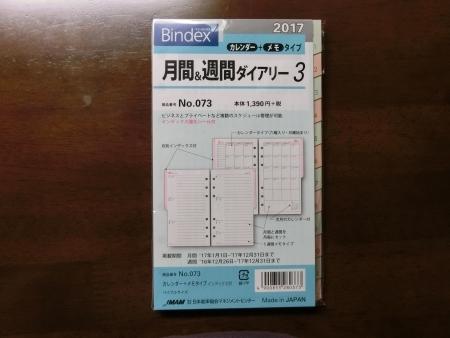 MG0619.jpg
