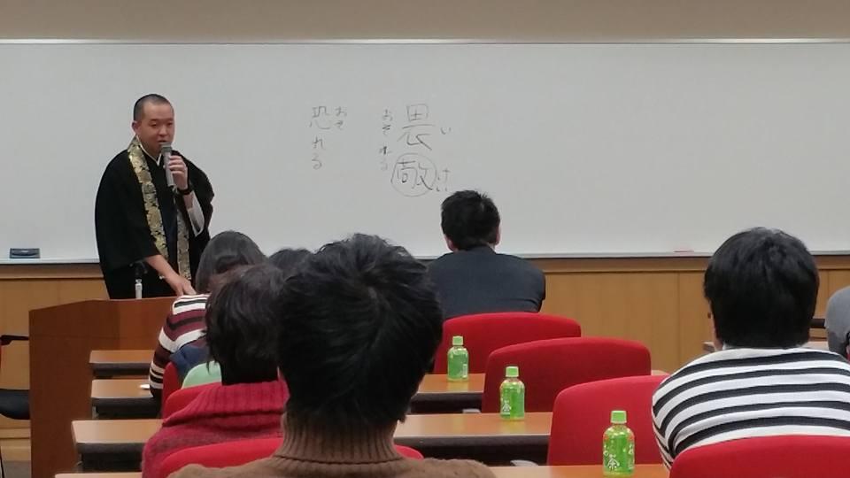 薬友会研修 講師登壇2017-1-28