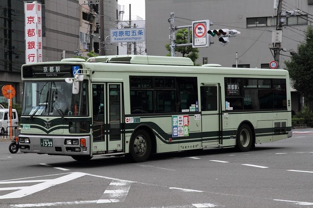 IMG_2480_.jpg