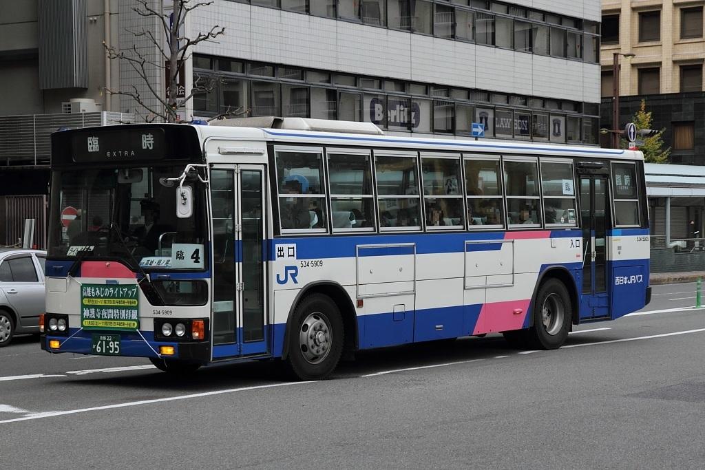IMG_3553.jpg