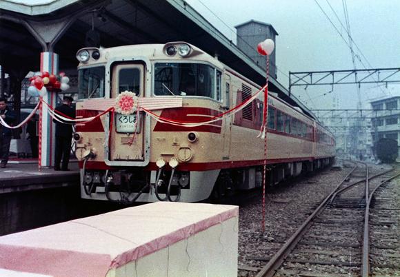 19650301kurosio-1.jpg
