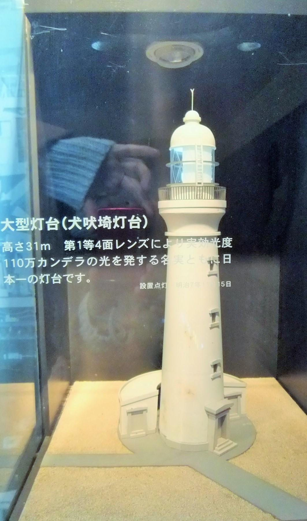 DSCF8846.jpg