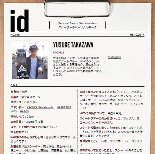 2017SP_kaonka_blog_yusuke_ID_photo.jpg