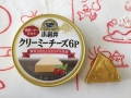 たっぷりチーズのパン 手順2