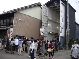 犬山町13