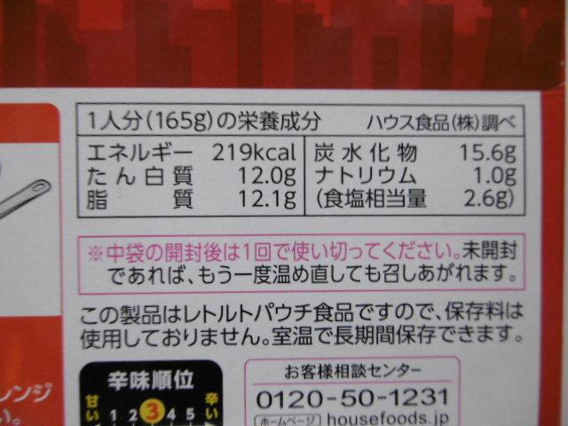 P1240336.jpg