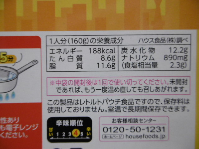 P1240340.jpg