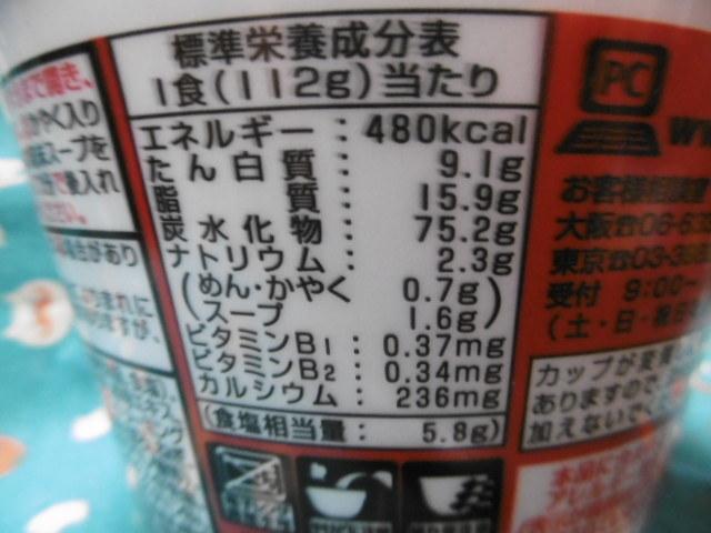 P1240372.jpg
