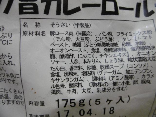 P1240414.jpg