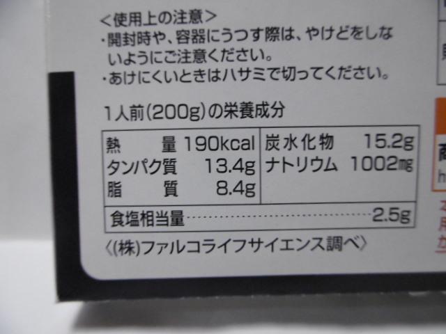 P1240610.jpg