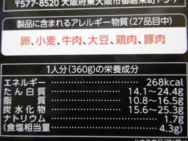 P1240759.jpg
