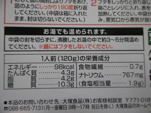 P1250117.jpg