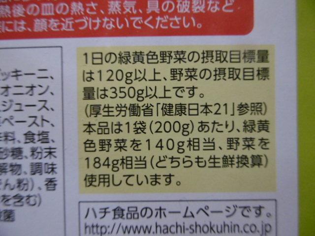 P1250162.jpg
