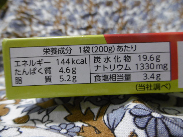 P1250164.jpg
