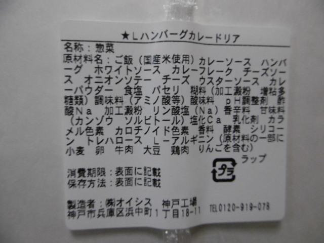P1250281.jpg