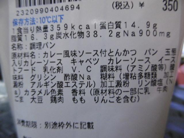 P1250298.jpg