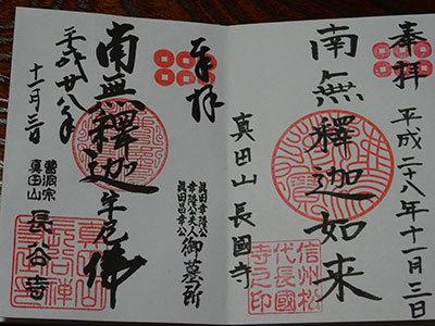 20161111-14.jpg