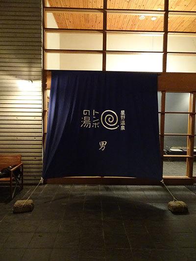 20161121-1.jpg
