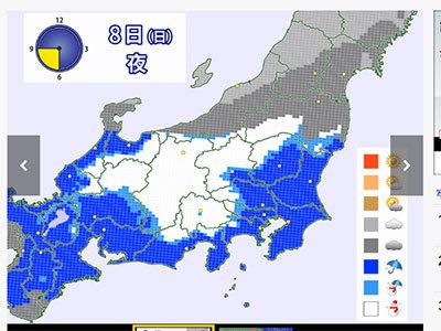 20170108-2.jpg