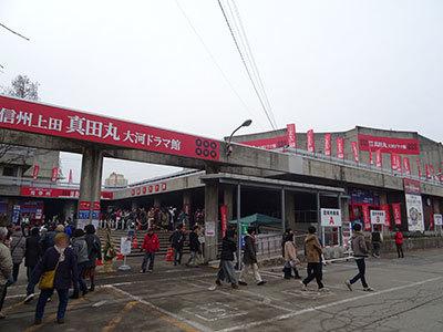 20170112-5.jpg