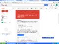 gmailからのメール
