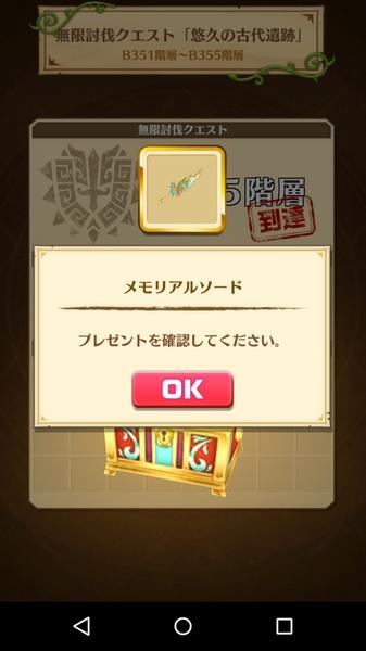 400階突破 (3)