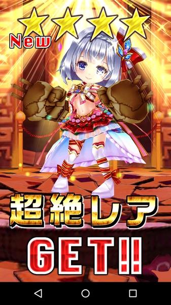 シャグランぬいぐるみ (7)