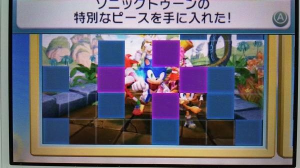 3DS株トレーダー (3)