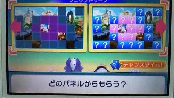 3DS株トレーダー (2)