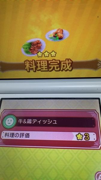3DS株トレーダー (6)