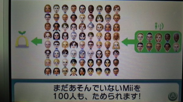 3DS株トレーダー (9)