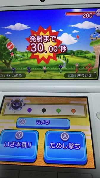 3DS株トレーダー (10)